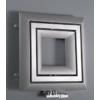 Sapho PROPOLI fürdőszobai radiátor, 650x650mm, 380W, strukturált ezüst